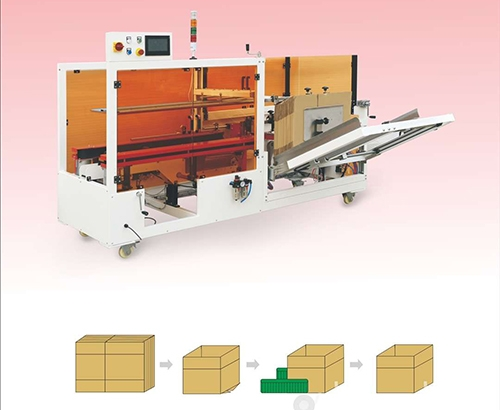 GPK-50D  12纸箱开箱机