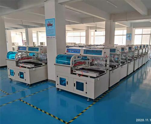 浙江全自动套膜包装机